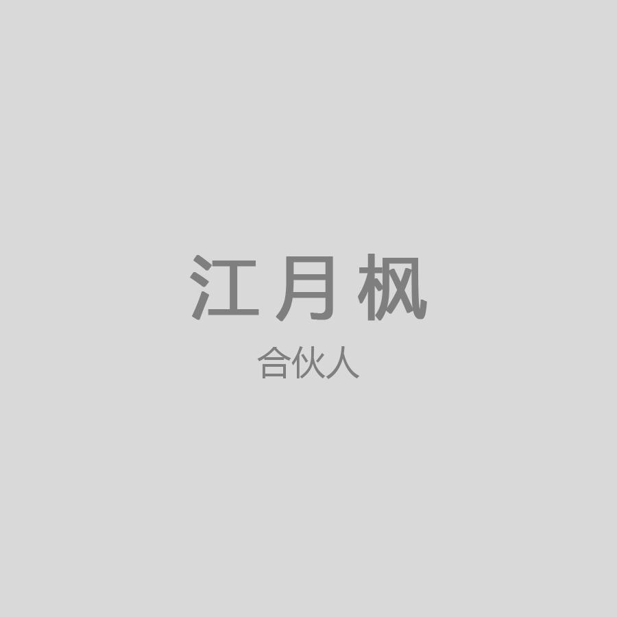 jiang_zh
