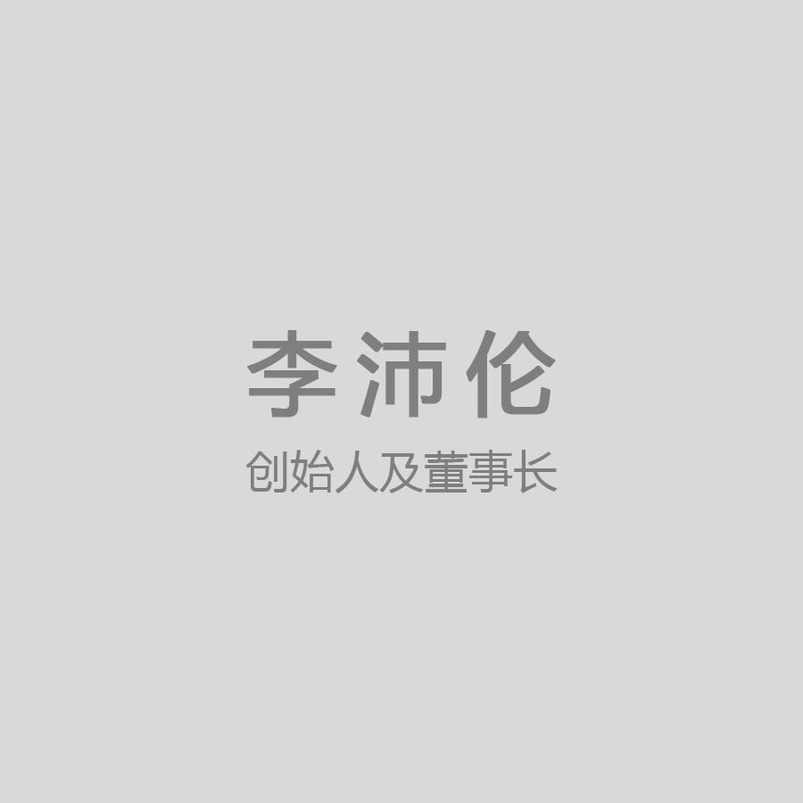 li_zh